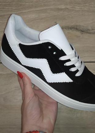 Кеды мужские кроссовки  кросівки кеди