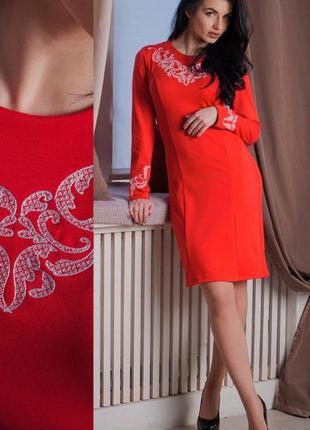 Супер платье 50 размер