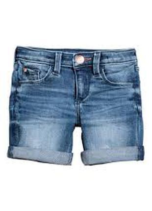 шорты девочке 4 - 5 лет джинсовые