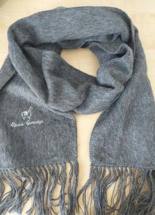 Alpaca gamargo  (unisex) шарф