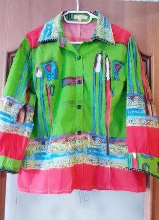 Carlotta  дизайнерская рубашка