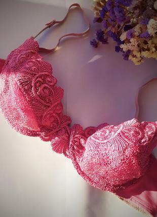 Бра бюстик лето сеточка тоненький розовый бежевый кружево