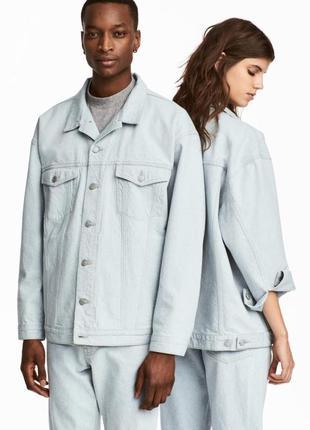 Джинсовая куртка свободного кроя, унисекс , h&m
