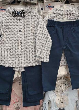 Комплект, рубашка и брюки для мальчика 333337