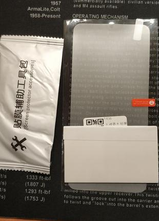 ПВХ (гидрогель) защитная пленка Xiaomi MI 9 lite A3
