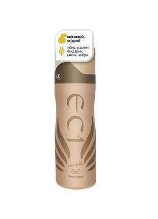 Женский парфюмированный део-спрей EC1 Angel