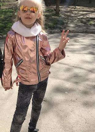 Куртка косуха блестящая модная золотистая