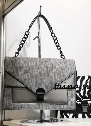 Классический клатч на цепочке серая кросс боди сумка