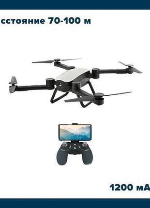 Складывающийся квадрокоптер c WiFi камерой дрон Jie Star Air M...
