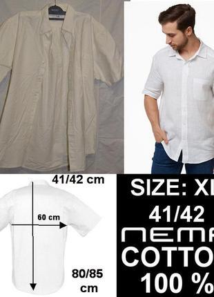 Мужская! 👔  классическая белая рубашка