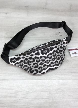Женская бананка поясная сумка черно-белая леопардовая