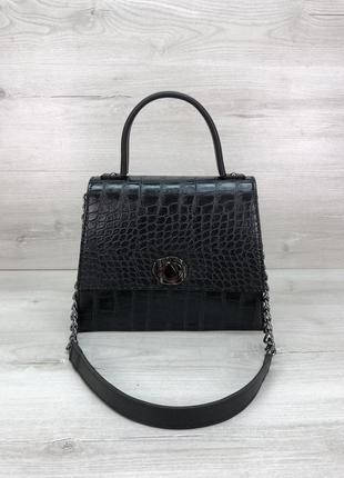 Женская сумочка на два отделения с цепочкой черная