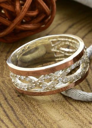Серебряное кольцо с золотом афина