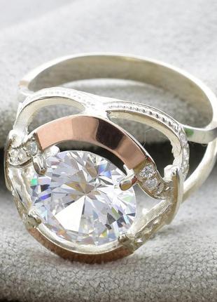 Серебряное кольцо с золотом анжелика
