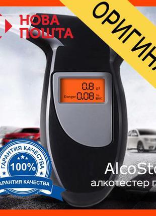 • Алкотестер AlcoStop Оригинал! •