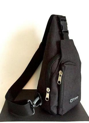 Мужская сумка-рюкзак через плечо
