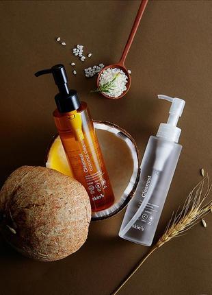 Рисовое гидрофильное масло skin79 cleanest rice cleansing oil
