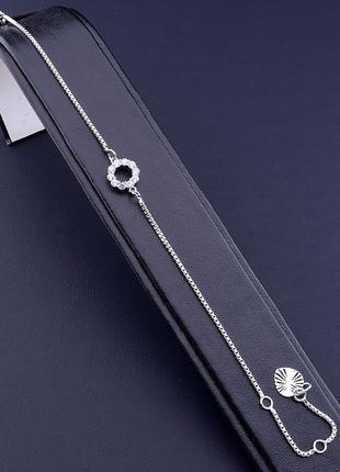 Браслет 'xuping' фианит 16 см. (родий) 0879000