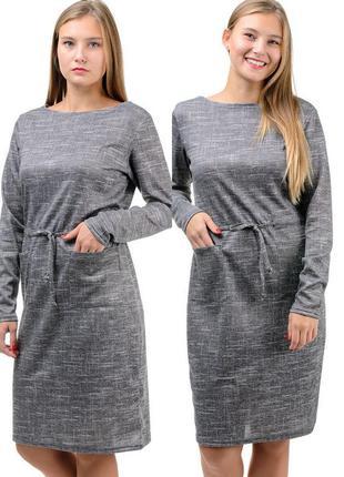 Платье свободного кроя утепленное,трикотажное
