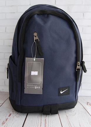 Небольшой рюкзак, городской спортивный рюкзак. синий рк16