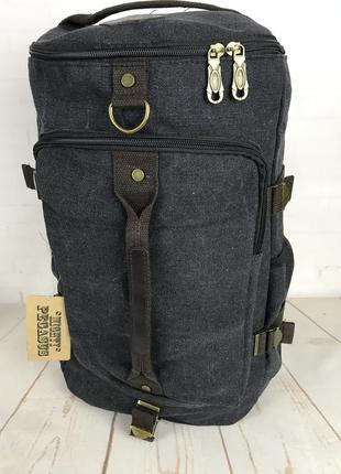 Рюкзак мужской. дорожный, городской рюкзак, портфель сумка-рюк...