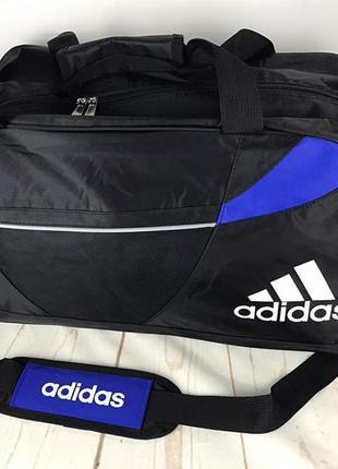 Большая дорожная сумка . спортивная сумка с отделом для обуви ...