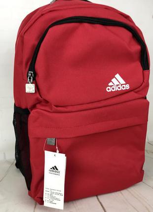 Качественный мужской рюкзак- портфель. спортивный рюкзак . рк5