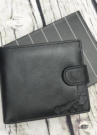 Мужской кожаный кошелек . кожаное портмоне.натуральная кожа ек11