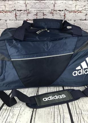 Качественная дорожная, спортивная сумка с отделом для обуви кс...