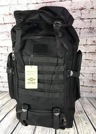 Большой туристический походный рюкзак. 70л. дорожный рюкзак. рк45