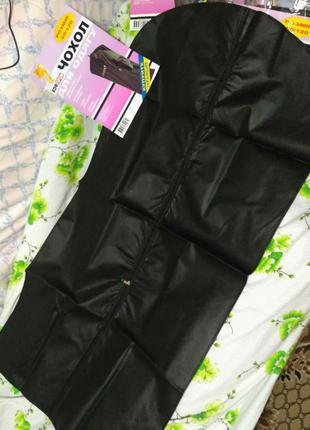 Чехол для одежды 60×120см из флизелина.