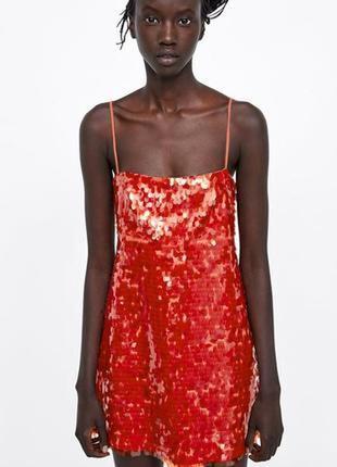 Нове плаття в паєточки zara