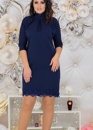 Красивое платье с воротником,большого размера