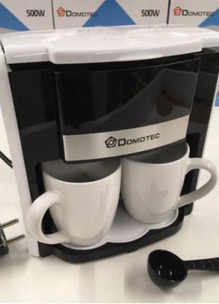 Кофеварка Капельная + 2 чашки White MS 0706 220V