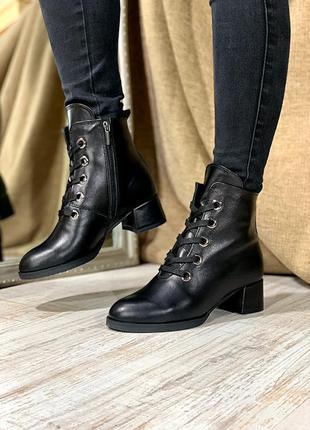 Чёрные ботинки, весна-осень,  2020 | натуральная кожа