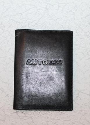 Кожаная обложка на документ,паспорт