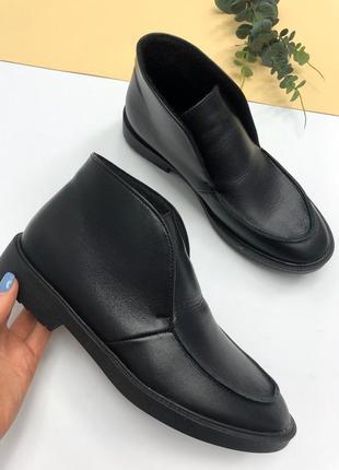Демисезонные женские ботинки лоферы