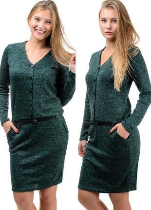 Элегантное утепленное,офисное,нарядное платье для стильных дев...
