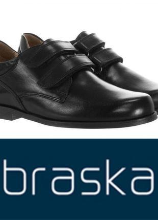 Оригинал- кожаные туфли тм braska 32, 33, 35, 36, 37, 38, 39 р...