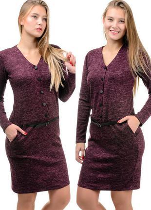 Нарядное,утепленное женское платье,офисное,повседневное,стильное