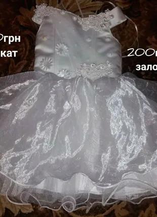 Прокат пышные нарядных платьев и костюмов на утренник выпускной.