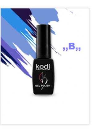 Гель-лак ,,BLUE,, (B) 8 мл. Kodi
