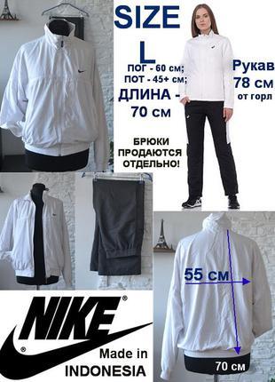 Белая  куртка    ( от спорт.костюма)   свободного  кроя  от бр...