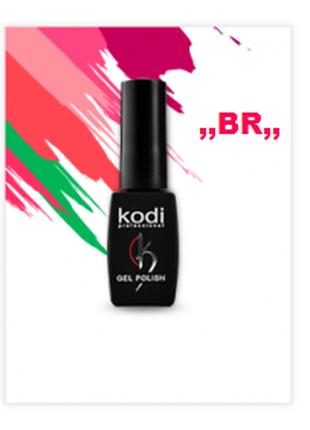 Гель-лак ,,BRIGHT,, (BR) 8 мл. Kodi
