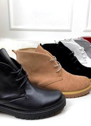 Замшевые ботинки на низком каблуке,чёрные ботинки из натуральн...