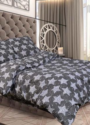 Комплект постельного белья звезды на сером