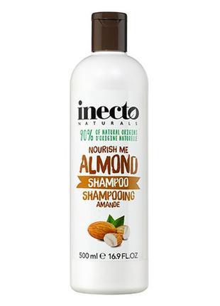 Разглаживающий шампунь для сухих волос inecto