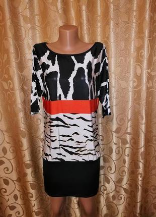 🎀👗🎀красивое короткое женское платье, туника rainbow🔥🔥🔥