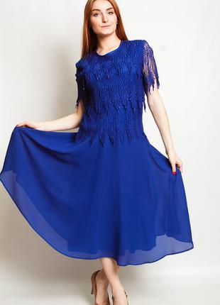 Стань звездой вечеринки в этом платье!