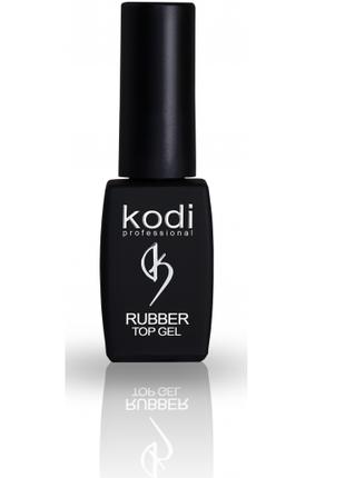 Rubber TOP (каучуковое верхнее покрытие с липким слоем) 8 мл Kodi